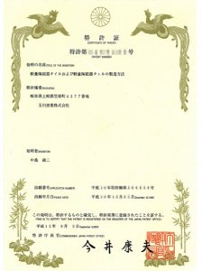 カルセラ特許・メディア